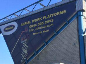 AirMesh Banners