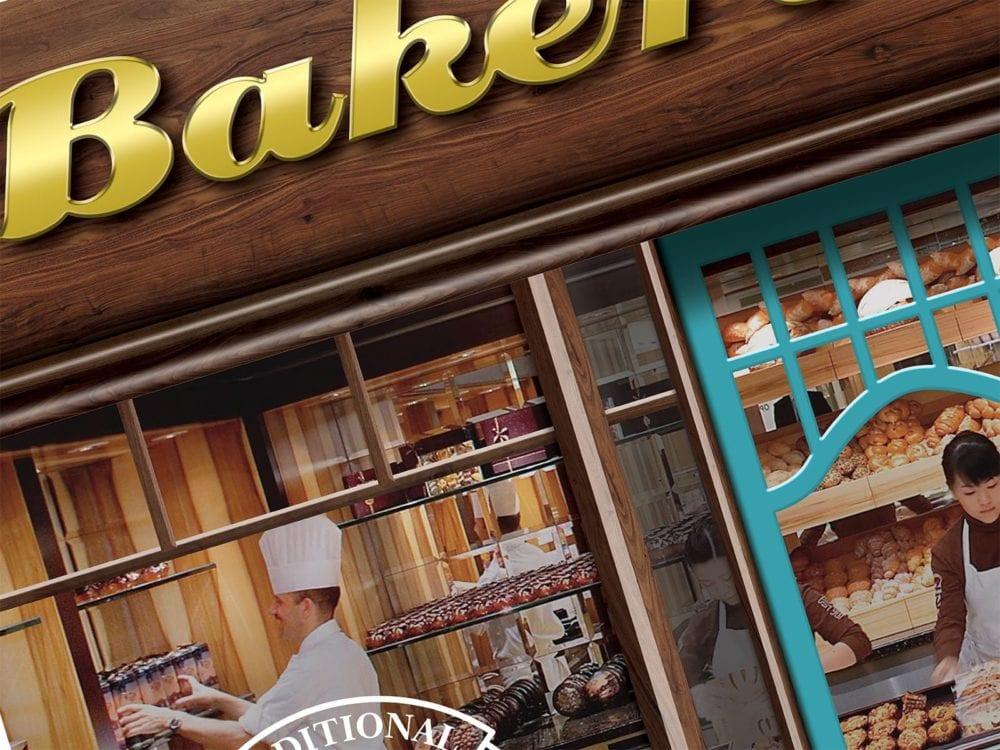 Dementia wallpaper for bakers shop